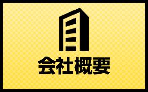 icon_01-06