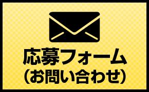 icon_02-07